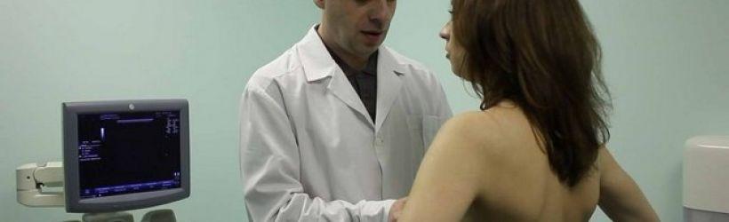 Как записаться к маммологу