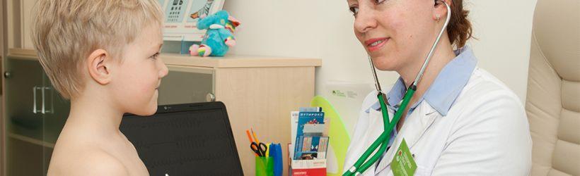 Запись на прием к детскому кардиологу