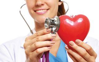 Когда нужна запись к кардиологу