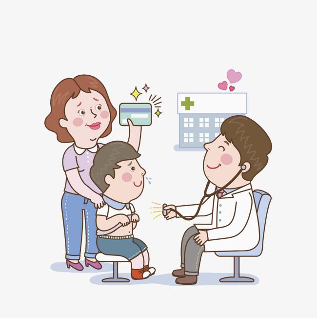 Запись к детскому врачу